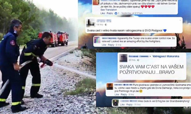 'SVAKA VAM ČAST! NEMA VAS SVIJET!': Hrvatskim vatrogascima stiže podrška iz svih krajeva svijeta